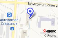 Схема проезда до компании БАНКОМАТ СНЕЖИНСКИЙ в Снежинске