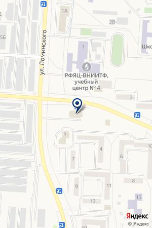 ОТДЕЛ БЫТОВАЯ ХИМИЯ на карте Снежинска