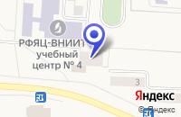 Схема проезда до компании ЛИЦЕЙ ПРОФЕССИОНАЛЬНЫЙ N 120 в Снежинске