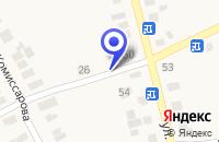 Схема проезда до компании ОСНОВНАЯ ШКОЛА N 25 в Касли