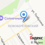 StickUp на карте Берёзовского