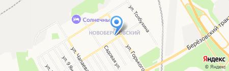 Поликлиника №1 на карте Берёзовского