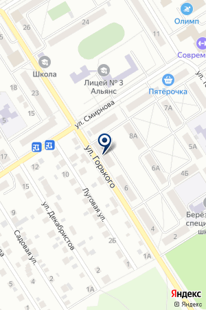 САЛОН ЦВЕТОВ И ПОДАРКОВ на карте Березовского