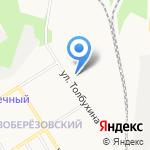Пив & Ко на карте Берёзовского
