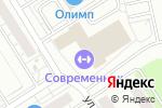 Схема проезда до компании Городской культурно-досуговый центр в Берёзовском
