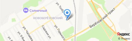 Детский сад №2 Светлячок на карте Берёзовского