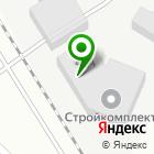 Местоположение компании Delphi