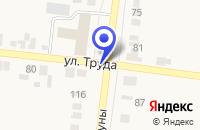 Схема проезда до компании МАГАЗИН ВАРВАРА в Касли
