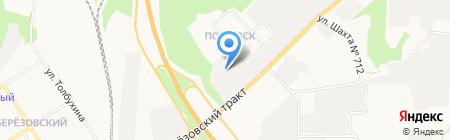 Ваш сантехник на карте Берёзовского