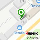 Местоположение компании УАЗ Центр Березовский