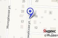 Схема проезда до компании ВОЛКОВ в Снежинске
