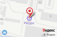 Схема проезда до компании Прометей в Берёзовском