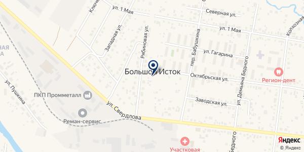 Магазин-сервис ServiseShop на карте Большом Истоке