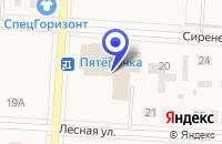 Схема проезда до компании БИБЛИОТЕКА (ФИЛИАЛ N 1) в Снежинске