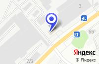 Схема проезда до компании УРАЛЬСКИЙ ЗАВОД АРМАТУРНЫХ СЕТОК в Березовском