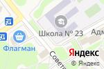 Схема проезда до компании Средняя общеобразовательная школа №23 в Кедровке