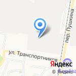 Оригинал-Авто на карте Берёзовского