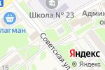 Схема проезда до компании Тоник плюс в Кедровке