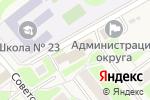 Схема проезда до компании Черника в Кедровке
