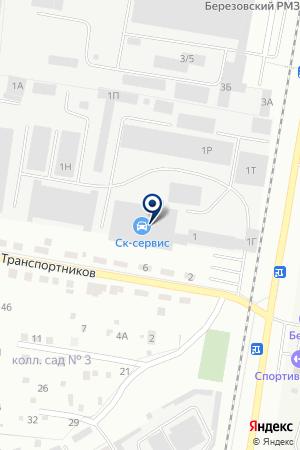 ЭКОЛОГИЧЕСКАЯ ЛАБОРАТОРИЯ на карте Березовского