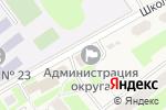 Схема проезда до компании Территориальный отдел Администрации Березовского городского округа по поселку Кедровке в Кедровке