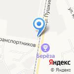 М-Сервис на карте Берёзовского