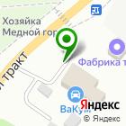 Местоположение компании Berezavto.ru