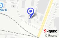 Схема проезда до компании СКЛАД СМАЙЛИ в Березовском