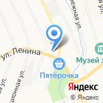 Роспечать на карте Берёзовского