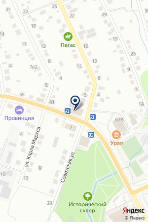 СТОМАТОЛОГИЧЕСКИЙ КАБИНЕТ ЮНУС на карте Березовского