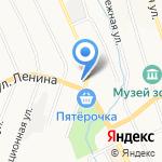 РОСНО-МС на карте Берёзовского