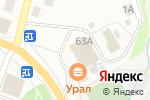 Схема проезда до компании Все для дома в Берёзовском