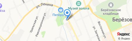 Мастерская по ремонту обуви на ул. Красных Героев на карте Берёзовского