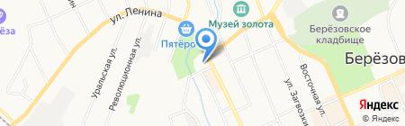 Авто-Лада на карте Берёзовского