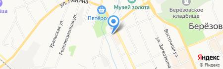 Для Вас на карте Берёзовского