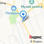 Рубин на карте Берёзовского