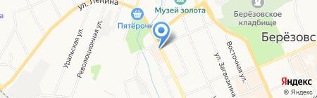 МОНРО на карте Берёзовского