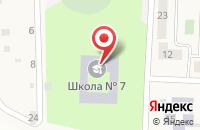 Схема проезда до компании Средняя общеобразовательная школа №7 в Патрушах