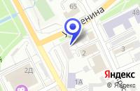 Схема проезда до компании НОТАРИУС ТЕРЕХИНА И.Н. в Березовском