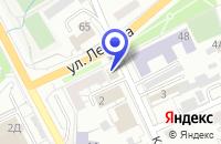 Схема проезда до компании КАФЕ РУССКИЕ БЛИНЫ в Березовском