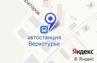 Схема проезда до компании ДЕТСКО-ЮНОШЕСКАЯ СПОРТИВНАЯ ШКОЛА (ДЮСШ) в Верхотурье