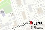 Схема проезда до компании Отдел МВД России по г. Березовский в Берёзовском