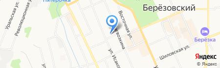 Бюро согласований на карте Берёзовского
