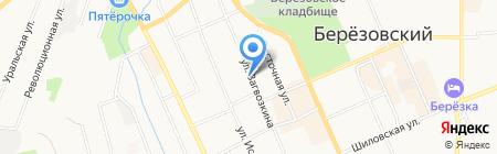 Абажур на карте Берёзовского