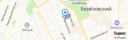 Шансон на карте Берёзовского