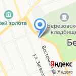 Реноме на карте Берёзовского