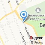 RED Beauty Studio на карте Берёзовского