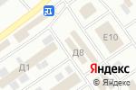 Схема проезда до компании Магазин красок и саморезов в Екатеринбурге