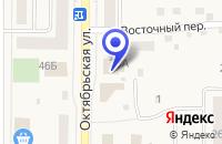 Схема проезда до компании МАГАЗИН УЮТ в Пласте
