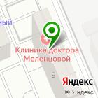 Местоположение компании Ресепшн-Даром.РФ
